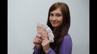 Как взять Займ на карту без отказа,онлайн кредит, микрокредит, кредит онлайн