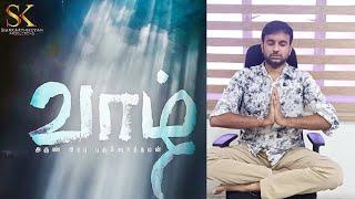 vaazhl-review-vaazhl-movie-review-sivakarthikeyan-arun-prabu-purushothaman-pradeep-kumar