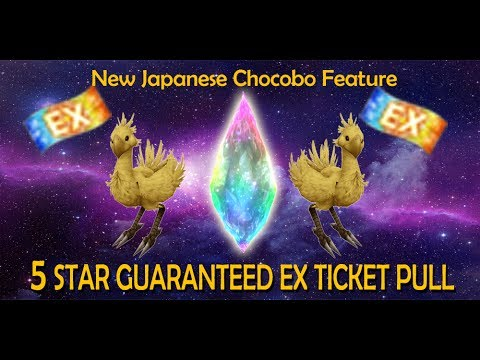 [FFBE] New Chocobo hunt feature in JP and 5 * Guaranteed pull - HOW FITTING  HAHA!