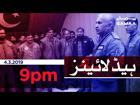 Samaa Headlines - 9PM - 4 March 2019