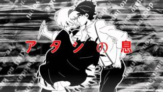 """Ni Soku Ho Kou / 二息歩行"" Music & Lyrics by DECO*27 Arranged by D..."