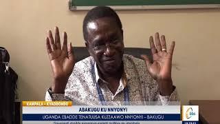 Abakugu Ku Nnyonyi   Uganda Ebadde Tenatuusa Kuzzaawo Nnyonyi