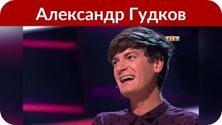 Александр Гудков снялся в провокационной фотосессии с Аглаей Тарасовой