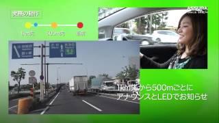 GPSレシーバー GR81/B GR82/W プロモーション映像