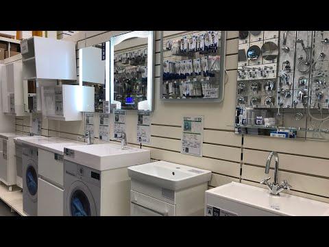 Леруа Мерлен бюджетная мебель для ванной комнаты. Тумбы, зеркала и раковины в Леруа Мерлен