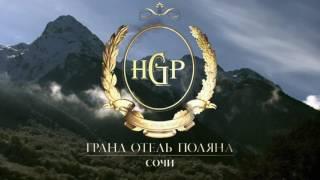 SUP / Йога / Фитнес на бассейнах Газпрома Красная Поляна