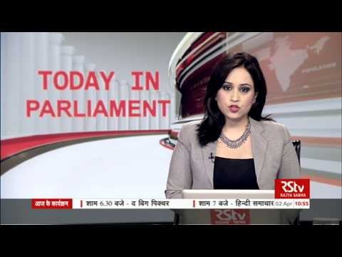 Today in Parliament News Bulletin | Apr 02, 2018 (10:45 am)