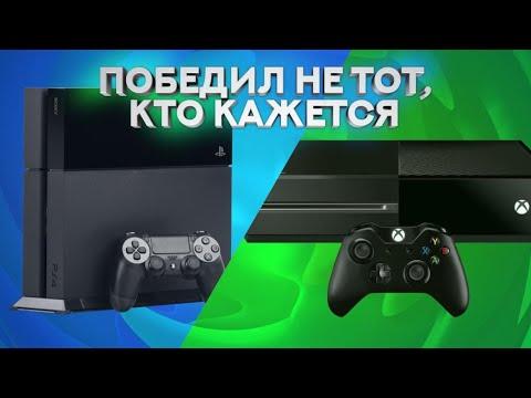 Полная хроника 8-й войны консолей [PS4 против Xbox One]