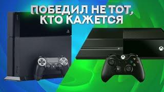 Полная хроника 8-й войны консолей PS4 против Xbox One