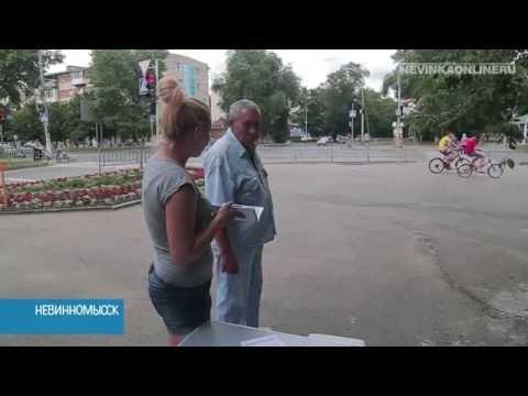 Кто поддерживает Владимирова?