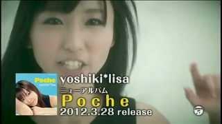 yoshiki*lisa - ひぐらしのなく頃に