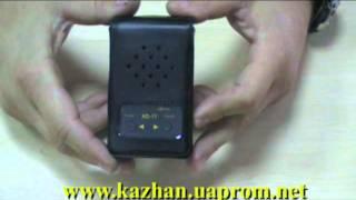 видео Глушилка микрофонов и диктофонов