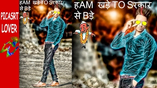 PICSART CB EDITING REAL CB EDITS IN PICSART COOL EDITING PICSART CB EDITING NEW EDITING 2017