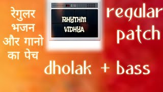 Indian sample pack free download for |Mobile octapad | and dj mixing