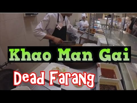 Thai Food Khao Man Gai at Central Festival Pattaya Thailand $1.50 USD
