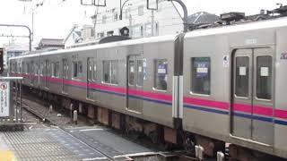 京王9000系9707F飛田給駅到着