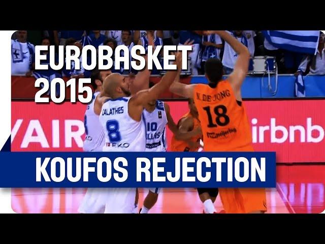 Κώστας Κουφός ...κρύβει το καλάθι της εθνικής ομάδας στο τέλος του ημιχρόνου με την Ολλανδία (video FIBA)