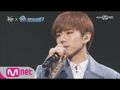 [KCON Mexico] MONSTA X KIHYUN-Beautiful 170330 EP.517ㅣ KCON 2017 Mexico×M COUNTDOWN M COUNTDOWN 1703