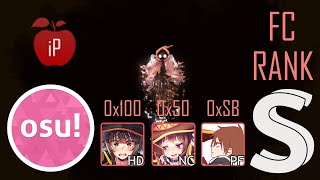 Classic Pursuit - cYsmix [Hard] +HDNCPF 100% SS 203PP #6 l Played by iPhong (2019 PLAY)