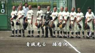 高砂市立松陽中学校 校歌 (野球部)@加西アラジンスタジアム