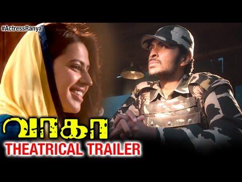Wagah Tamil Movie Theatrical Trailer | Vikram Prabhu | Ranya Rao | D Imman