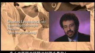 MDAスタッフ: がんチーム医療への想いを語る TeamOncology.Com