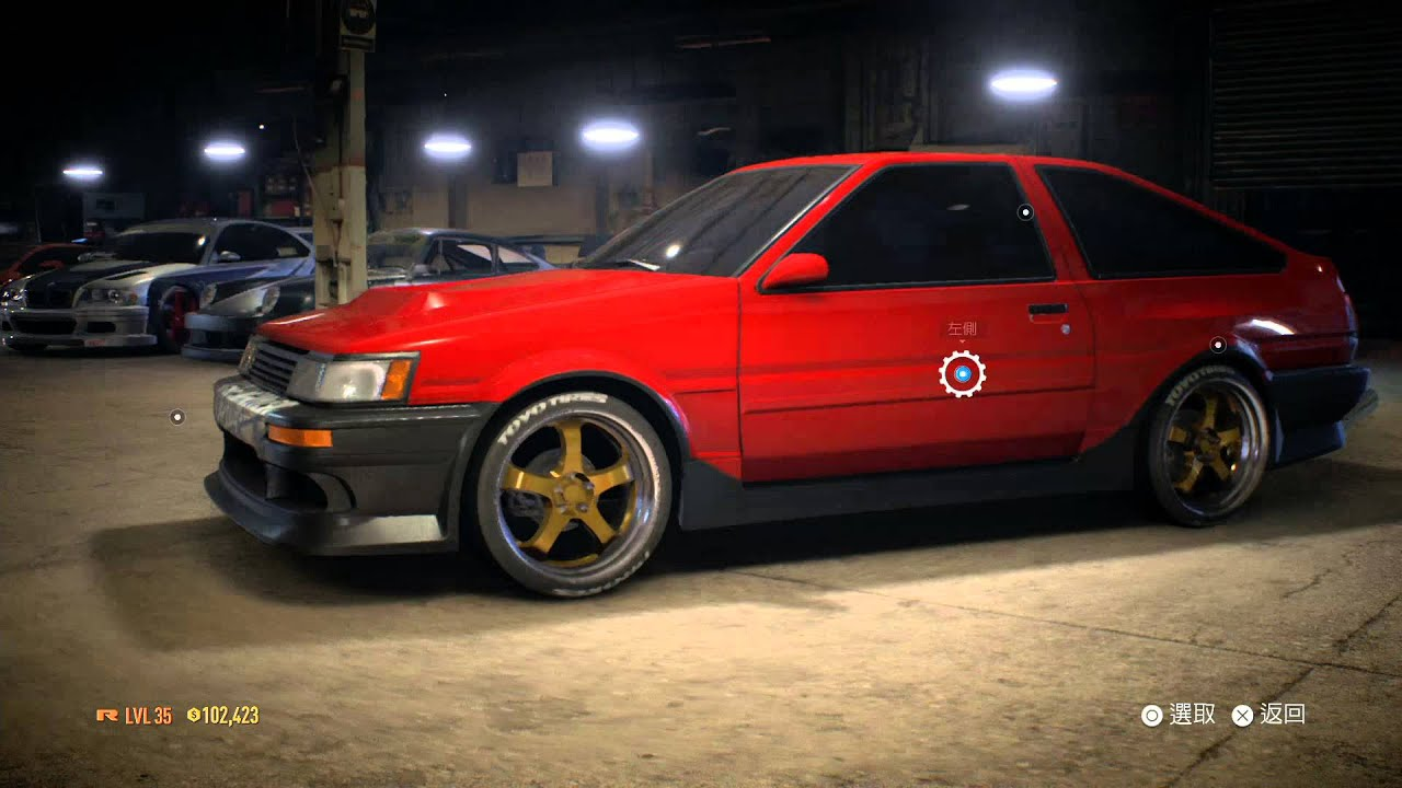ps4 need for speed ae86 youtube. Black Bedroom Furniture Sets. Home Design Ideas
