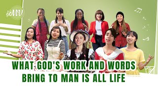 "2020 Christian Music Video | ""What God's Work and Words Bring to Man Is All Life"" 