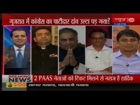 Sabse Bada Sawal: Gujarat में Congress का पाटीदार दांव उल्टा पड़ गया ?