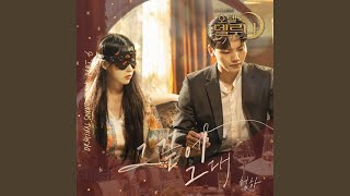 Download Mp3 At The End  그 끝에 그대