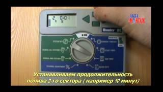 видео Контроллер наружный ESP-RZX-6 Rain Bird