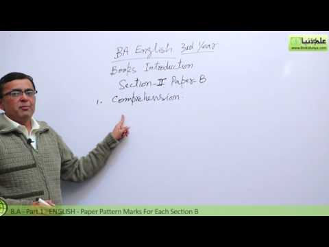 BA English Section B Part 1 - BA English Paper Pattern  - BA English Part 1 Punjab University