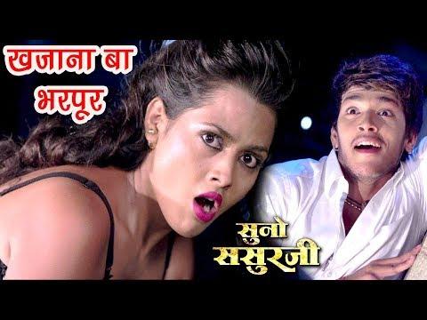 #रोमांटिक स्पेशल VIDEO SONG - Bhagwan Ke Leela - Rishabh Kashap (Golu), Richa Dixit - Bhojpuri Songs