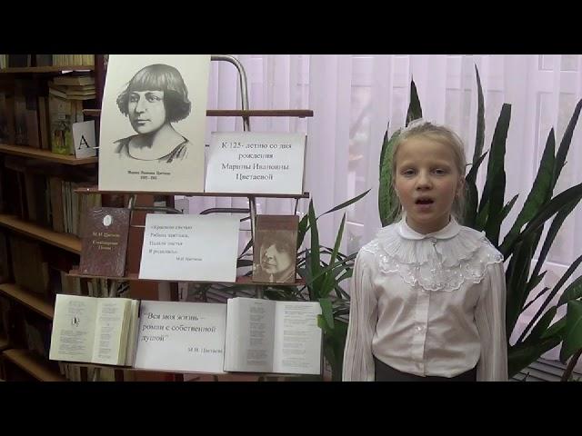 Изображение предпросмотра прочтения – ЕкатеринаСутырина читает произведение «Дикая воля» М.И.Цветаевой