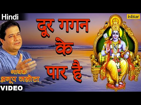 Hindi Bhajans - YouTube