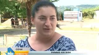 В сочинском селе Прогресс  началось строительство нового ФАПа. Новости Эфкате Сочи