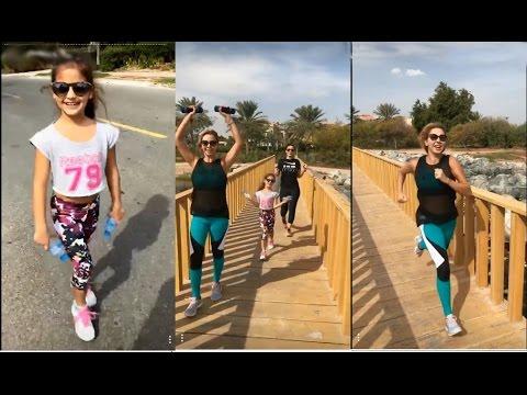 شاهد جويل تمارس الرياضة مع ابنتها || Joelle workout with her Daughter