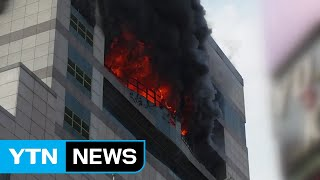 울산 쇼핑몰 화재, 스프링클러 꺼둔 사이 화마 타올라 …