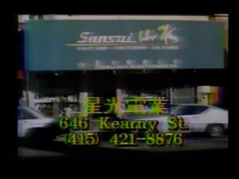 February 16, 1988 commercials (Many in Chinese)