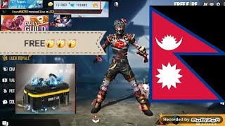 How To Get Daily 1000 Diamond In Free Fire In Free In Nepal No Hack Free Fire Free Diamond In Nepal Youtube
