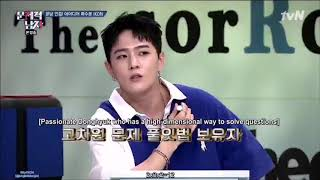 iKON on Problematic Men Ep 171 [Eng Sub] (4/11)