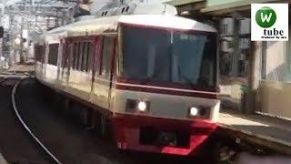 西鉄8000形特急 井尻駅通過 2011年2月 Nishitetsu Tenjin Omuta Line