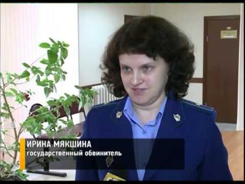 В Ярославле женщина получила срок за контрабанду