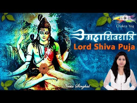 Maha Shivratri 2019: Date, Fasting, Shiva Puja Timing, How To