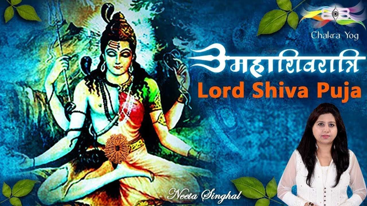 Maha Shivratri 2019: Date, Fasting, Shiva Puja Timing, How