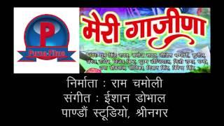 Meri Gajina   Pandavaas   Ishaan Dobhal   Dhoom Singh   Purna Films