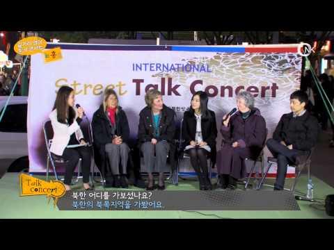 길거리 영어 토크 콘서트 in 홍대