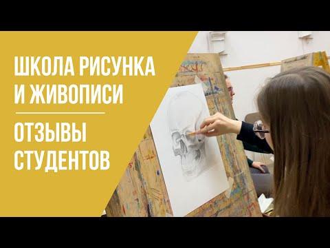 Курсы рисования для начинающих в Москве | Как научиться рисовать карандашом с нуля | 12+