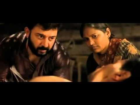 Kadal ( film)