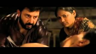 Kadal Tamil Full Movie 2013